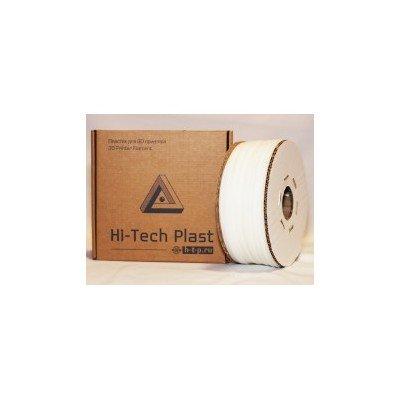 Hi-Tech Plast NYLON 1.75мм 0,85кг.