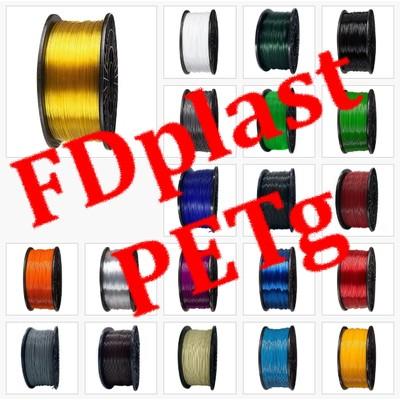 FDplast PETg 1.75мм 1,0кг
