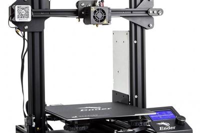 3D принтер CREALITY 3D Ender 3 Pro kit