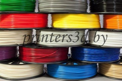 Bestfilament ABS 1.75мм 1.0кг