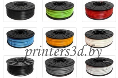 Alfa-filament ABS eco 1.75мм 0.75кг
